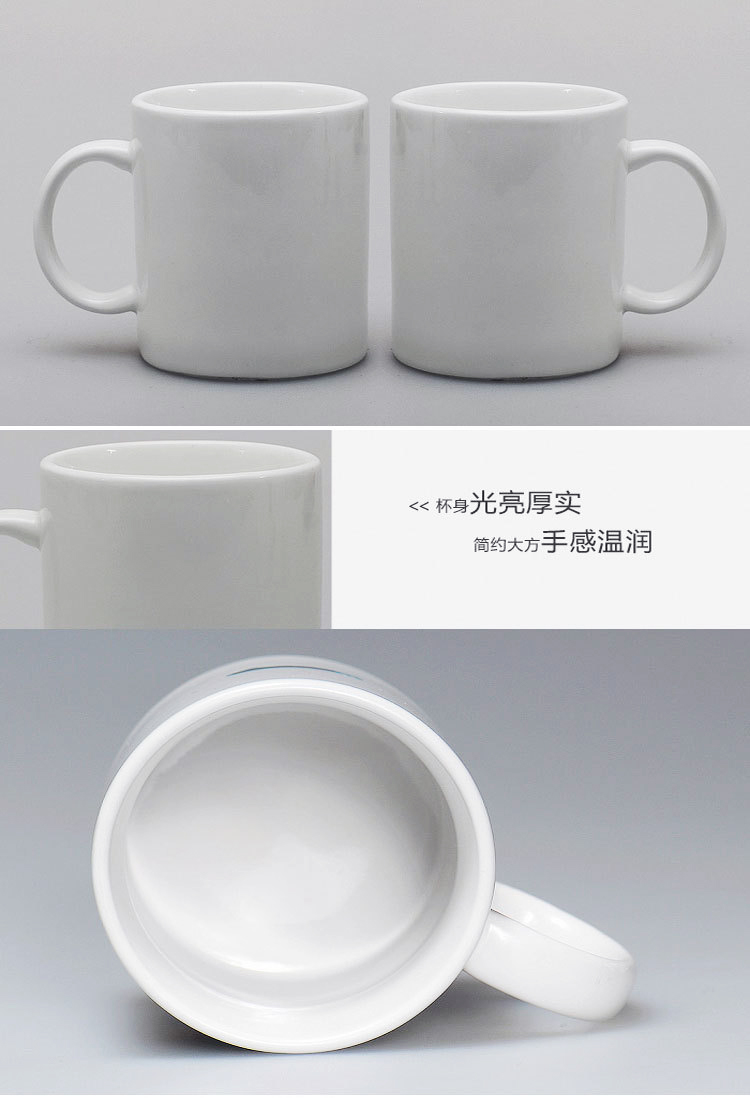 white cup 4