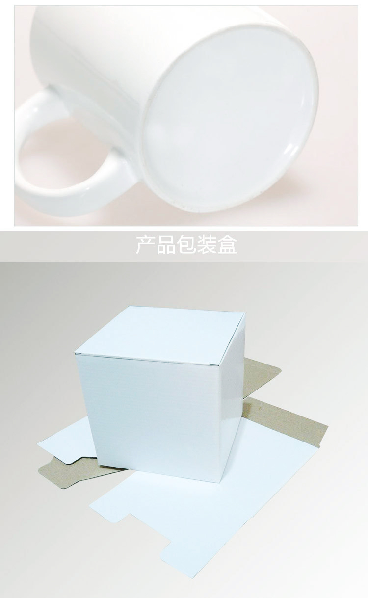 white cup 7